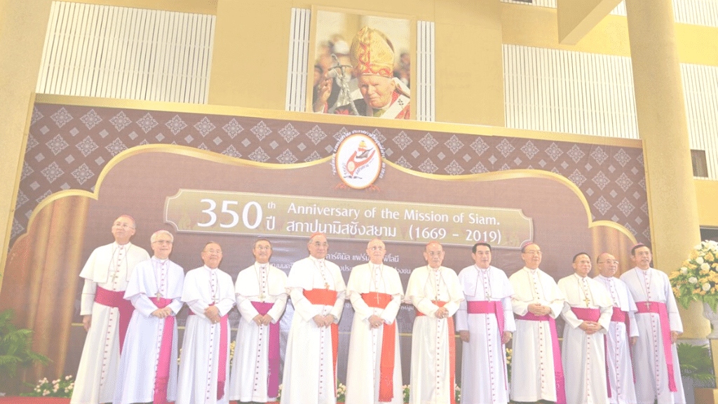 Read more about the article Celebration of the 350th Year of the Siam Mission